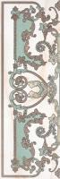 Плитка Alegoria C Beige 40x120