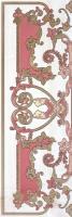 Плитка Alegoria C Gris 40x120